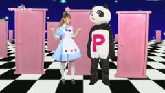 魔法笑女マジカル☆ウッチー #34