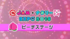 @JAM×ナタリー EXPO 2016~ピーチステージ