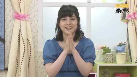 津田美波 白石涼子