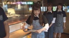ハニプラTV~8/pLanet!!の課外授業にいってみよー #1
