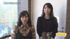 声優シェアハウス 津田美波の津田家-TSUDAYA- #17