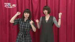はるかゆきよのオフレコ! #16