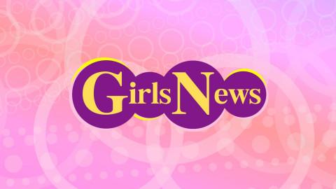 【無料放送】GirlsNews #23