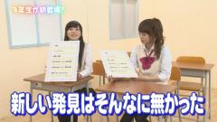 ハニプラTV~8/pLanet!!の課外授業にいってみよー #2