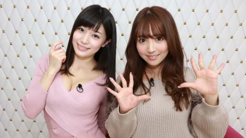 高橋しょう子と三上悠亜のSHOW YOUR ROCKETS #7