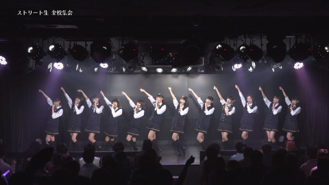 iDOL Street 絶対!アイドル道 #68