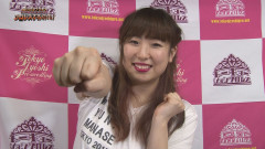 東京女子プロレス「プロレスするのだ!」 #21