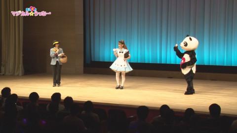 魔法笑女マジカル☆ウッチー #37