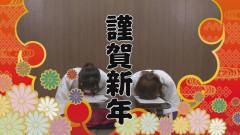 お祓え!西神社 #25