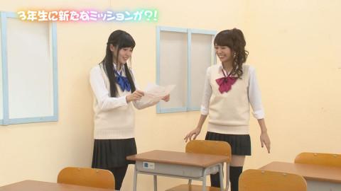 ハニプラTV~8/pLanet!!の課外授業にいってみよー #4