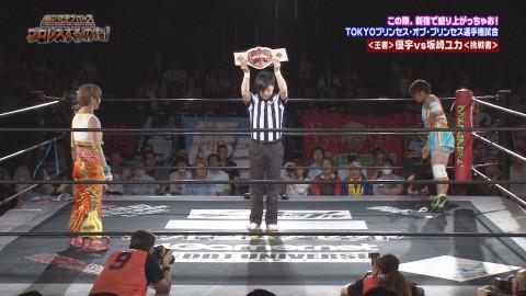 東京女子プロレス「プロレスするのだ!」 #24