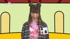 魔法笑女マジカル☆ウッチー #39