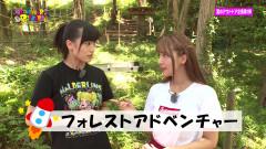 高橋しょう子と三上悠亜のSHOW YOUR ROCKETS #11