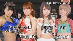 東京女子プロレス「プロレスするのだ!」 #28