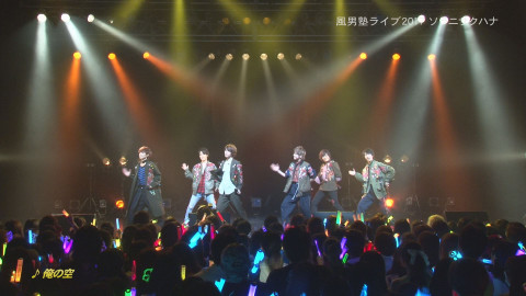 風男塾 ライブ2017 ソラニサクハナ