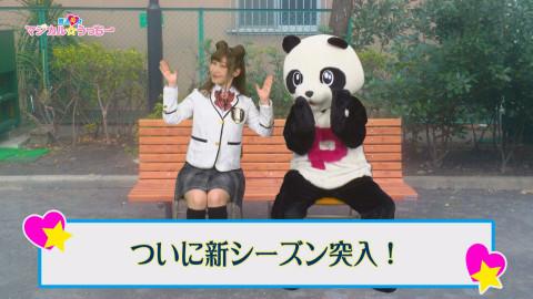 魔法笑女マジカル☆ウッチー #41