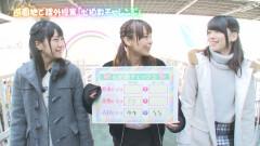 ハニプラTV~8/pLanet!!の課外授業にいってみよー #8