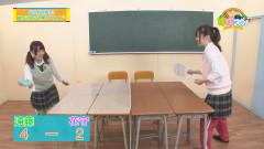 ゆゆスク! #14