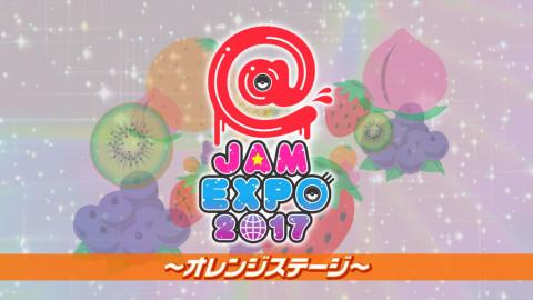 @JAM EXPO 2017~オレンジステージ