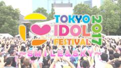 TOKYO IDOL FESTIVAL 2017~SMILE & SKY