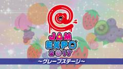 @JAM EXPO 2017~グレープステージ