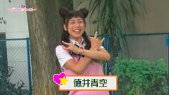 魔法笑女マジカル☆ウッチー #44