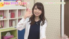 大久保瑠美のるみるみる~む #29
