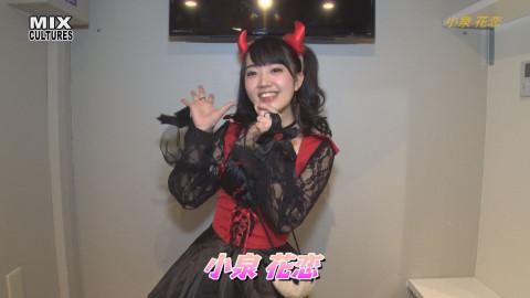 Anchor Lady Clef Leaf ミライスカート 小泉花恋 SOULMATE