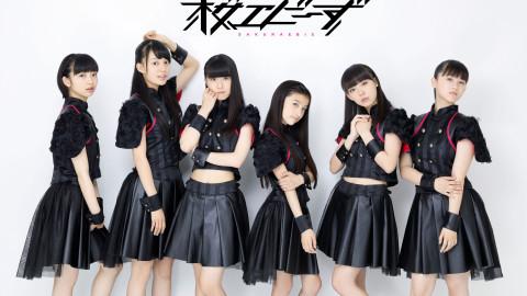 AKIBAカルチャーズ劇場生放送 #828