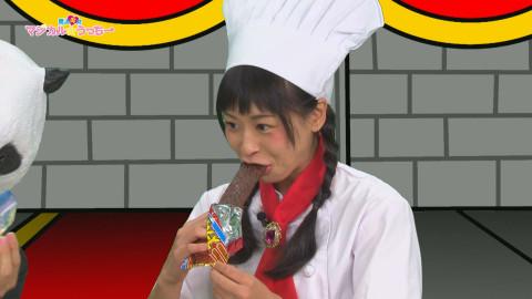 魔法笑女マジカル☆ウッチー #45