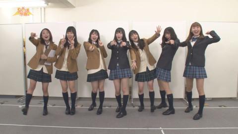SKE48学園 #100