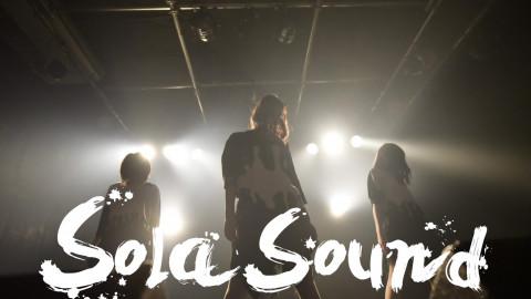 アイドルカレッジ IVOLVE ぐーちょきぱー Party Rockets GT Sola Sound
