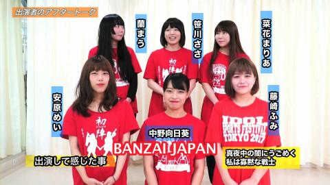 柳瀬悠希 BANZAI JAPAN