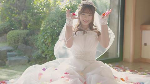 僕のお嫁さんは松田美子