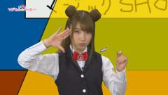 魔法笑女マジカル☆ウッチー #47