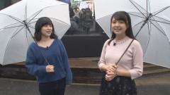 津田美波の津田家-TSUDAYA- #29