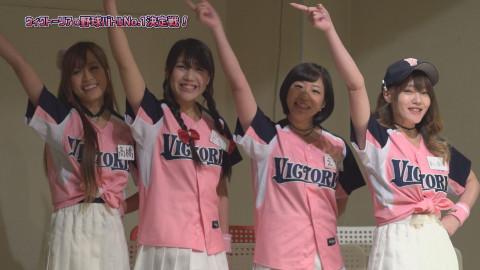 白星☆ウィクトーリアの野球バトルNo1決定戦 #1
