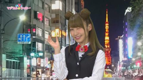 魔法笑女マジカル☆ウッチー #48