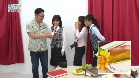 大堀商事小島事業部新人山根 #10