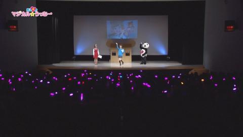 魔法笑女マジカル☆ウッチー #49