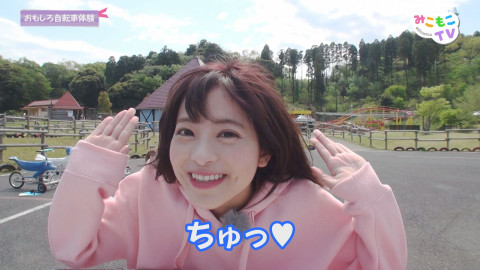 松田美子 桜もこ