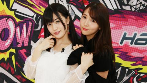 高橋しょう子と三上悠亜のSHOW YOUR ROCKETS #20