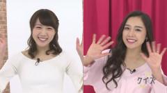 安奈聖羅のクイズ永島石田 #5