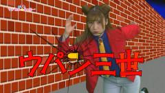 魔法笑女マジカル☆ウッチー #50