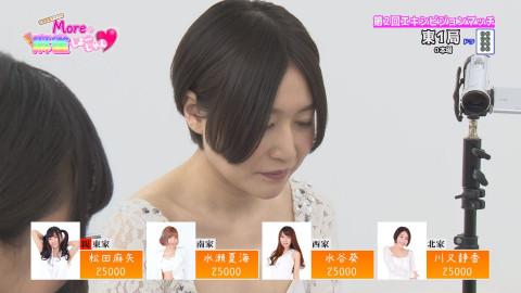 More 水口美香 水谷葵 川又静香 水瀬夏海 松田麻矢
