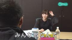 高橋未奈美の「み、味方はナシ!」 #1