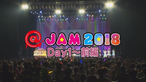 @JAM 2018 Day1~前編