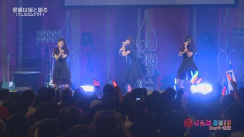 純粋カフェ・ラッテ 黒猫は星と踊る バンドじゃないもん!  まねきケチャ =LOVE 3B junior 東京パフォーマンスドール 夢見るアドレセンス MEY