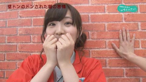 高橋未奈美の「み、味方はナシ!」 #2