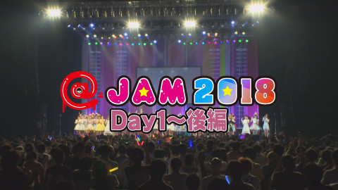 @JAM 2018 Day 1-Part 2